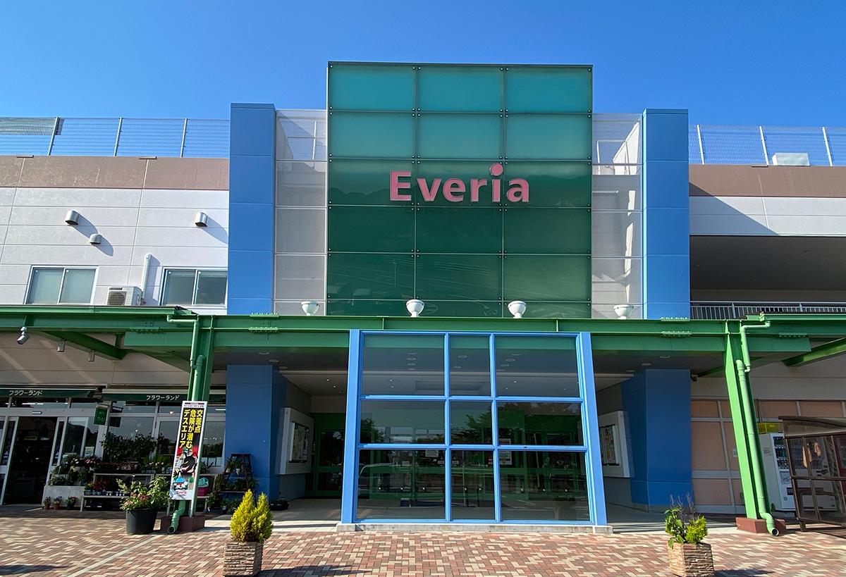 鹿島ショッピングセンターエブリア内にはお店もいっぱい!